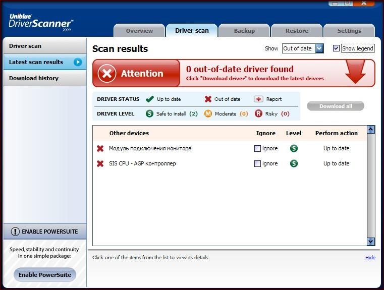 Чтобы скачать Driver Scanner 2.2 RUS CRACK нажмите по одной из ссылок.
